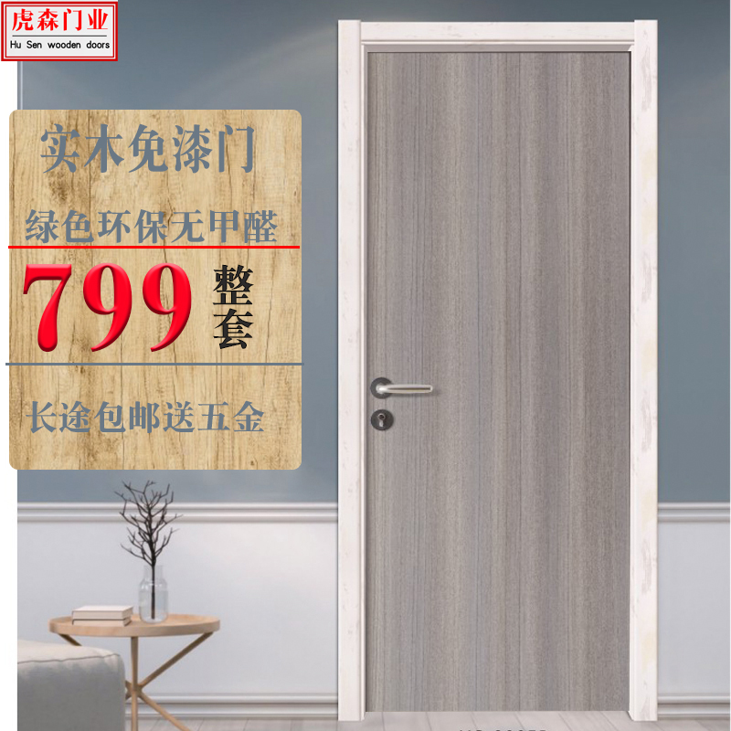 Двери Артикул 600252967711