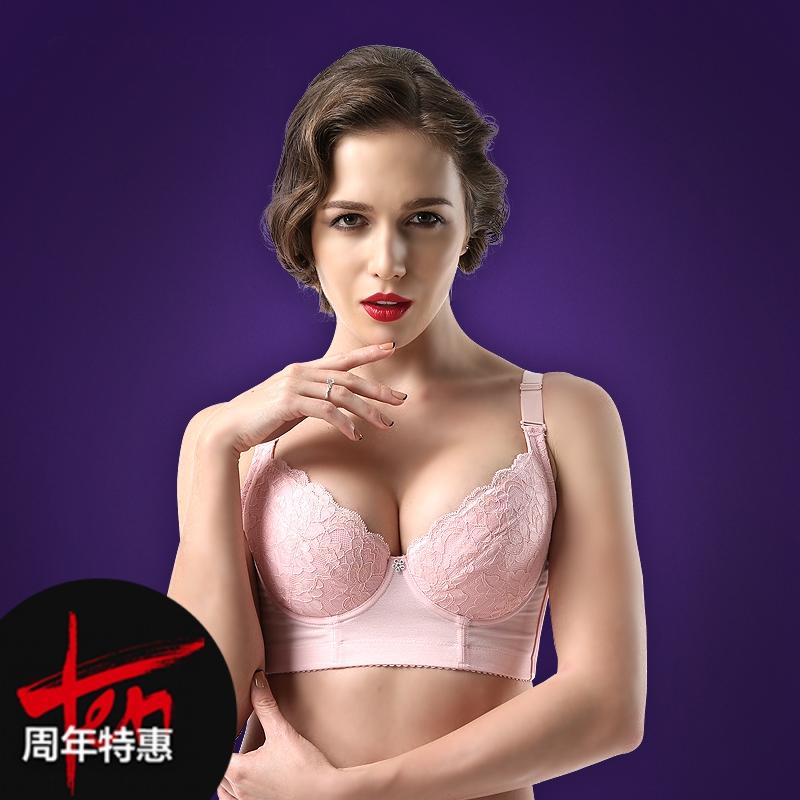 安提尼娅正品调整型内衣聚拢薄款文胸罩丰胸收副乳神器美容院内衣