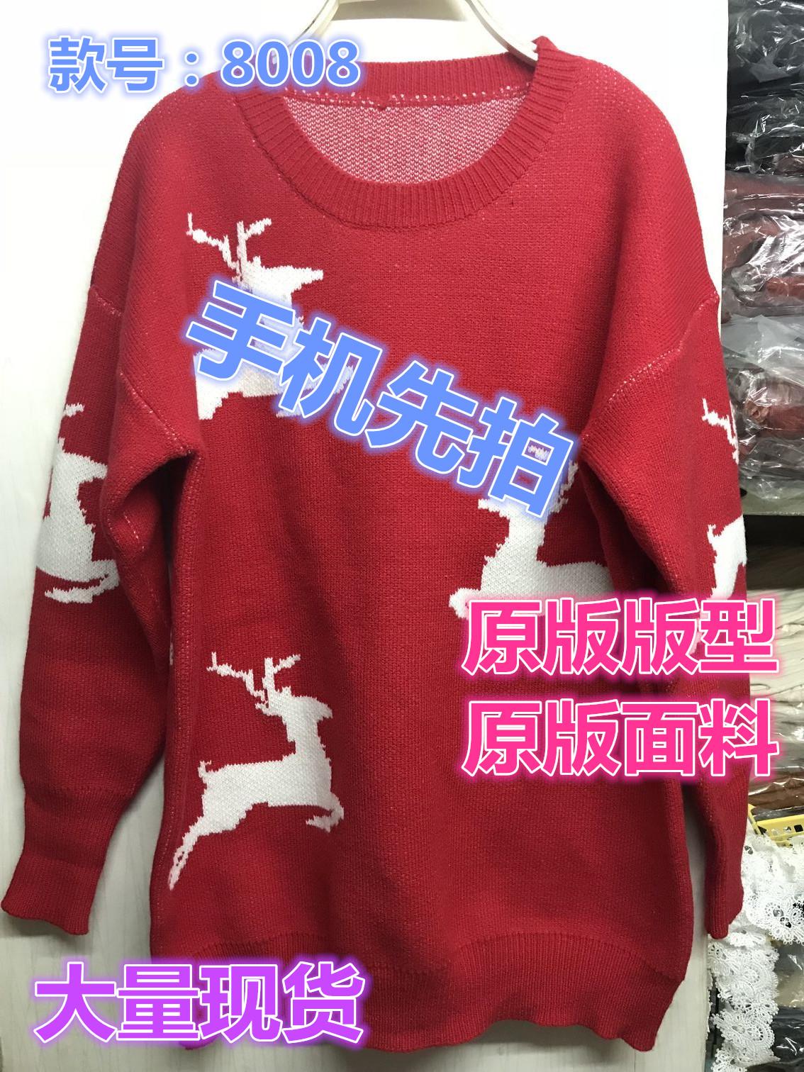 女装冬装2017新款潮 韩版宽松时尚圆领麋鹿圣诞毛衣女冬复古套头