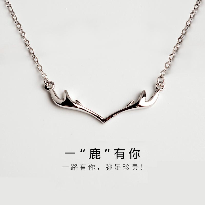[小方盒银饰项链]生日礼物纯银锁骨链一鹿一路有你鹿角项月销量468件仅售55元