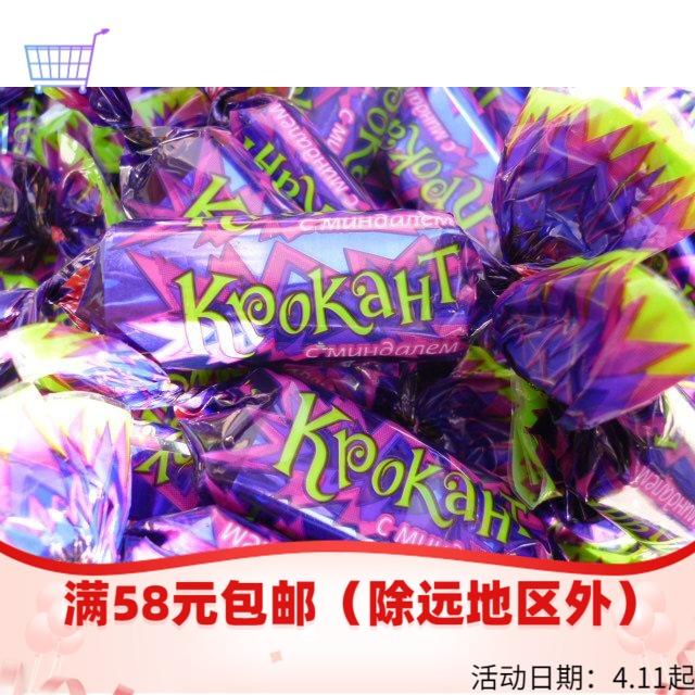 Russian imported peanut chocolate crisp chocolate peanut chocolate crisp candy bulk 500g