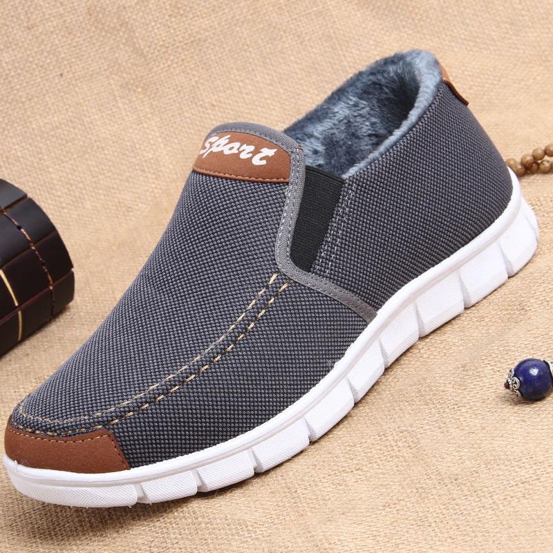 男士棉鞋二棉鞋老北京布鞋男冬季加绒保暖休闲鞋子中年运动棉布鞋