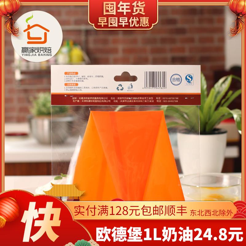 法焙客14寸硅胶曲奇奶油套餐裱花袋