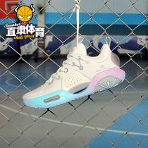 李宁韦德之道全城9棉花糖防滑减震回弹实战篮球鞋ABAR005051