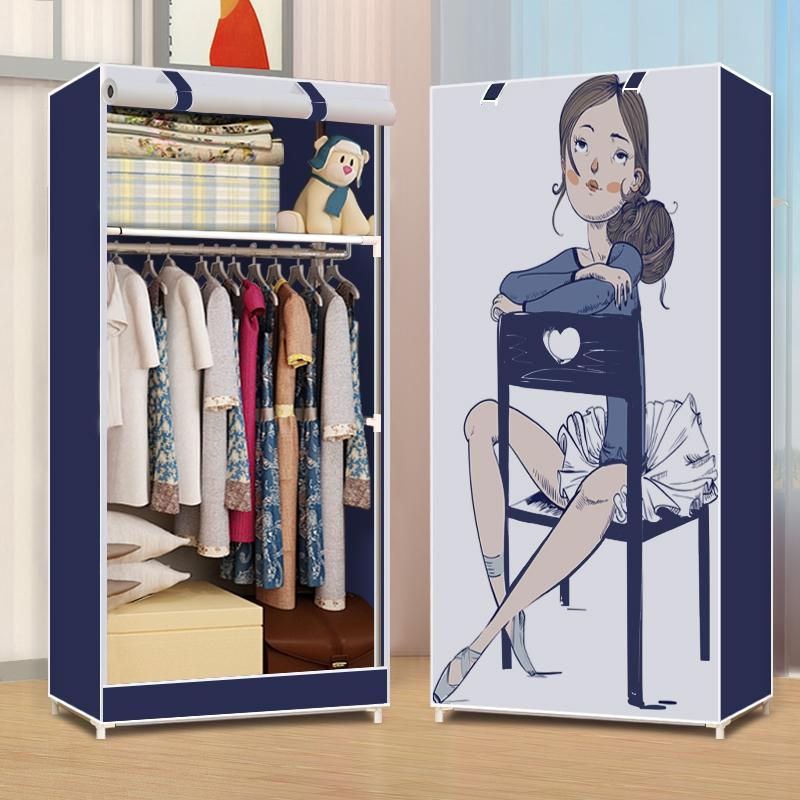 寬60cm小號布藝鋼架加固衣櫥 宿舍單人小衣櫃 兒童學生簡易布衣櫃
