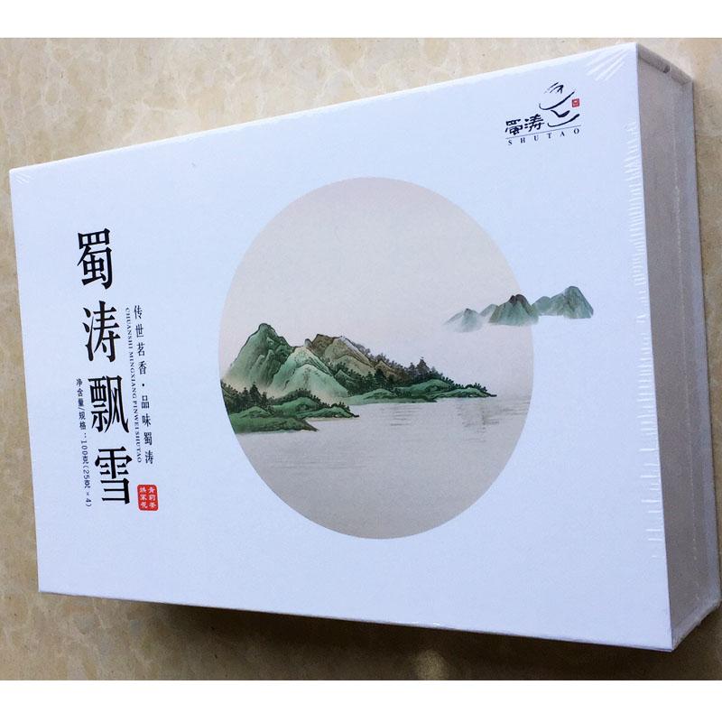 四川特�a蜀���h雪100g烘青茉莉花茶盒�b