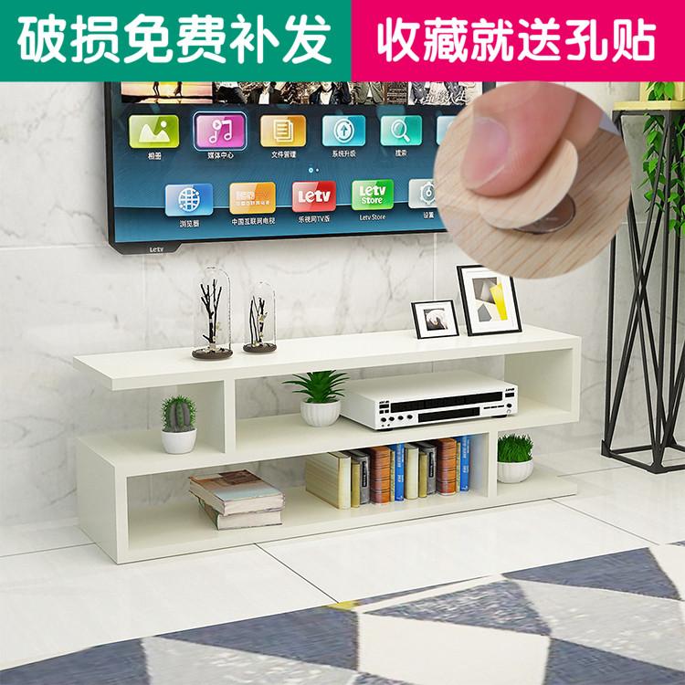 包邮客厅卧室长条电视柜小户型墙柜迷你单个落地省空间清仓窄简易