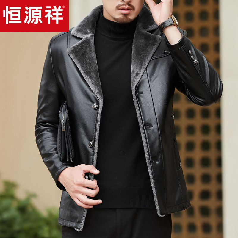 Brand counter mens coat Hengyuanxiang leather coat winter plush leather garment straight tube suit collar leather jacket 2020