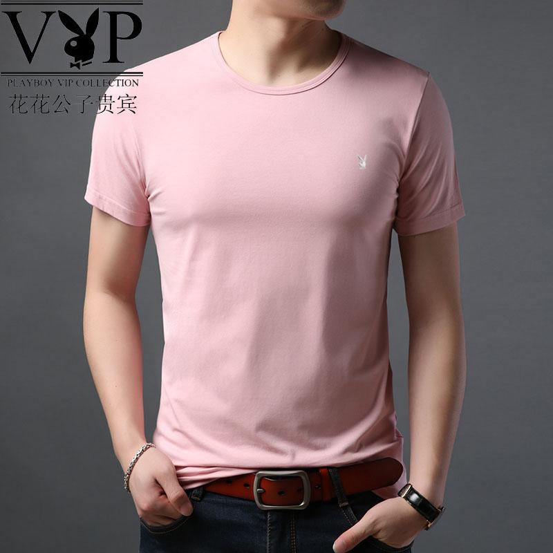 花花公子贵宾夏季新款圆领套头纯色短袖T恤薄款白体恤衫休闲男装,可领取元淘宝优惠券