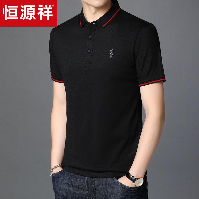 。恒源祥T恤男士短袖潮牌丅恤桖夏季韩版潮流polo衫半袖体恤衫U