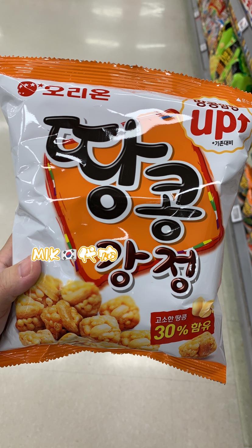 【韩国进口直邮 】好丽友花生膨化球爆米花167g零食小吃