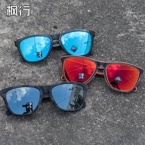欧克利Oakley Frogskins OO9245亚洲版休闲墨镜开车钓鱼太阳眼镜