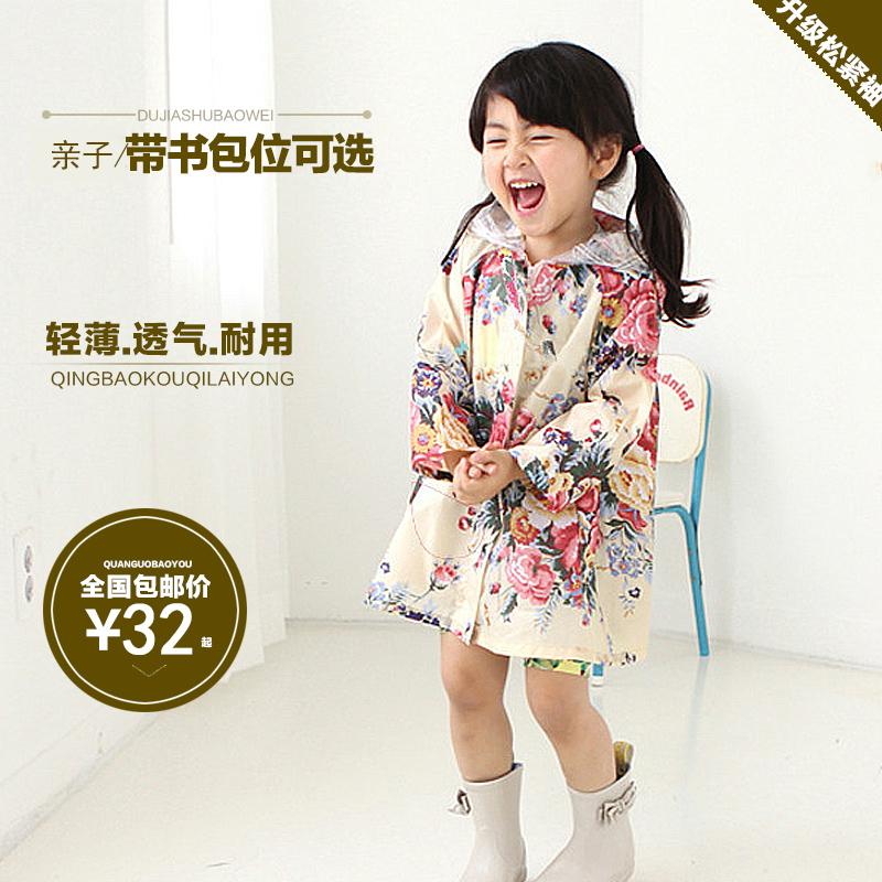 大童雨衣儿童带书包位时尚女童雨衣公主加厚可亲子包邮韩国小学生