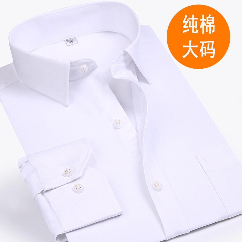 春季男士全棉纯白色长袖衬衫加肥加大码宽松印花纯棉格子正装衬衣