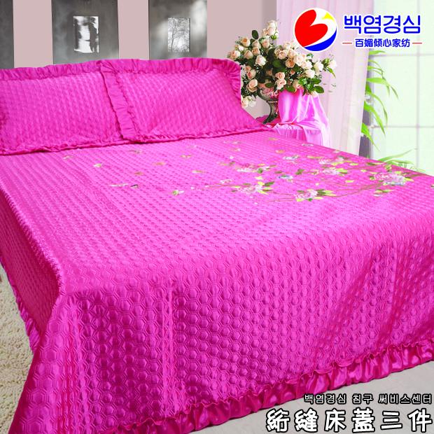 韩国工艺寝品绗缝贡缎绣花床盖玫红三件套 婚庆1.8床多件套特价