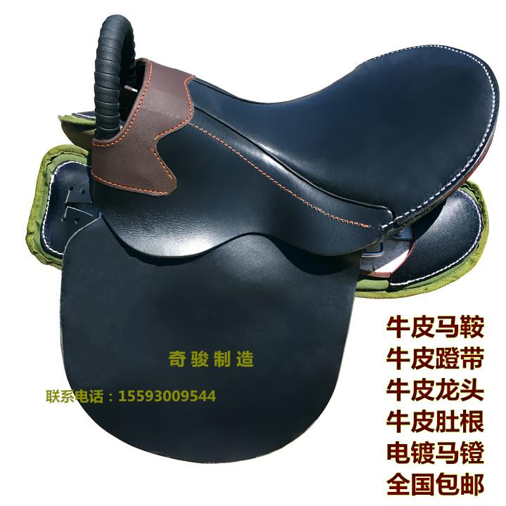 Натуральная кожа тур пассажир седло седло чистая кожа пакет бесплатная доставка