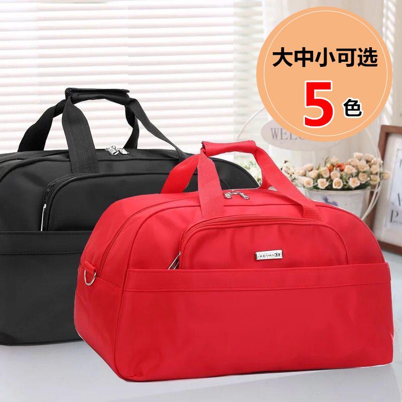 男手提旅行包超大容量商务出差女防水行李包斜跨旅行袋韩版行李袋图片
