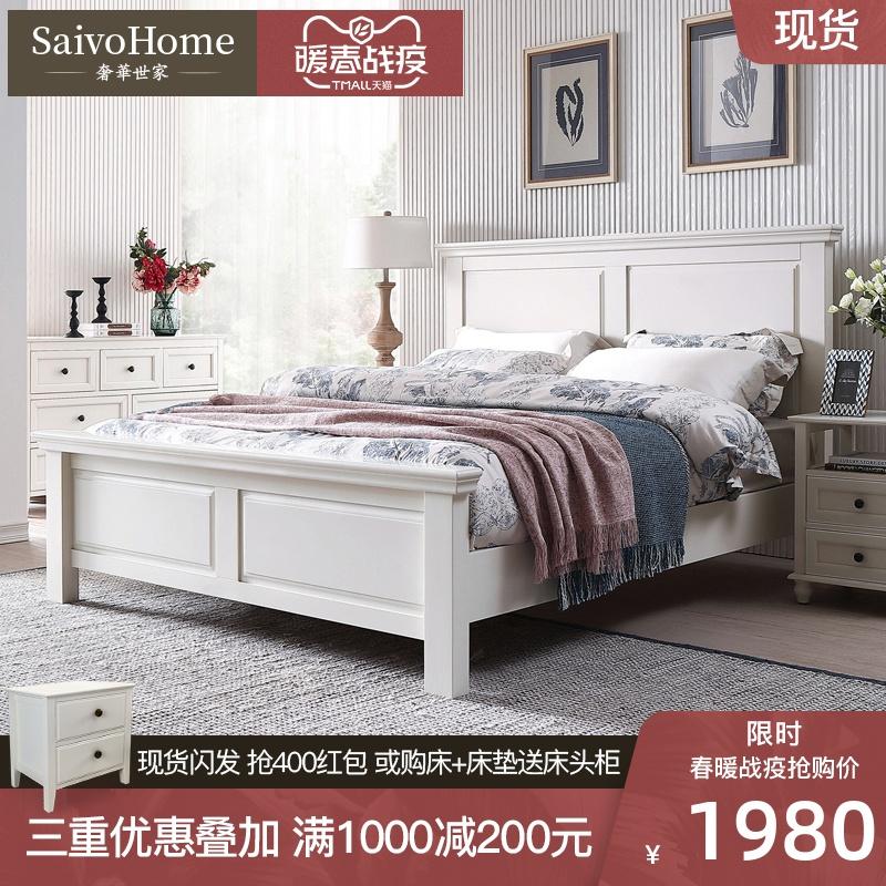 实木床1.8米美式欧式家具白色橡木单人床现代简约轻奢1.5双人床