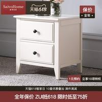 查看美式实木床头柜白色储物小柜子卧室收纳柜田园家具床边地中海边几价格