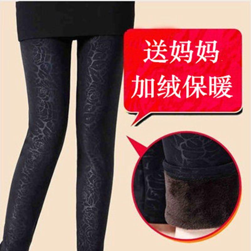 冬季外穿高腰中年妈妈打底裤加绒加厚大码中老年女装花裤保暖长裤