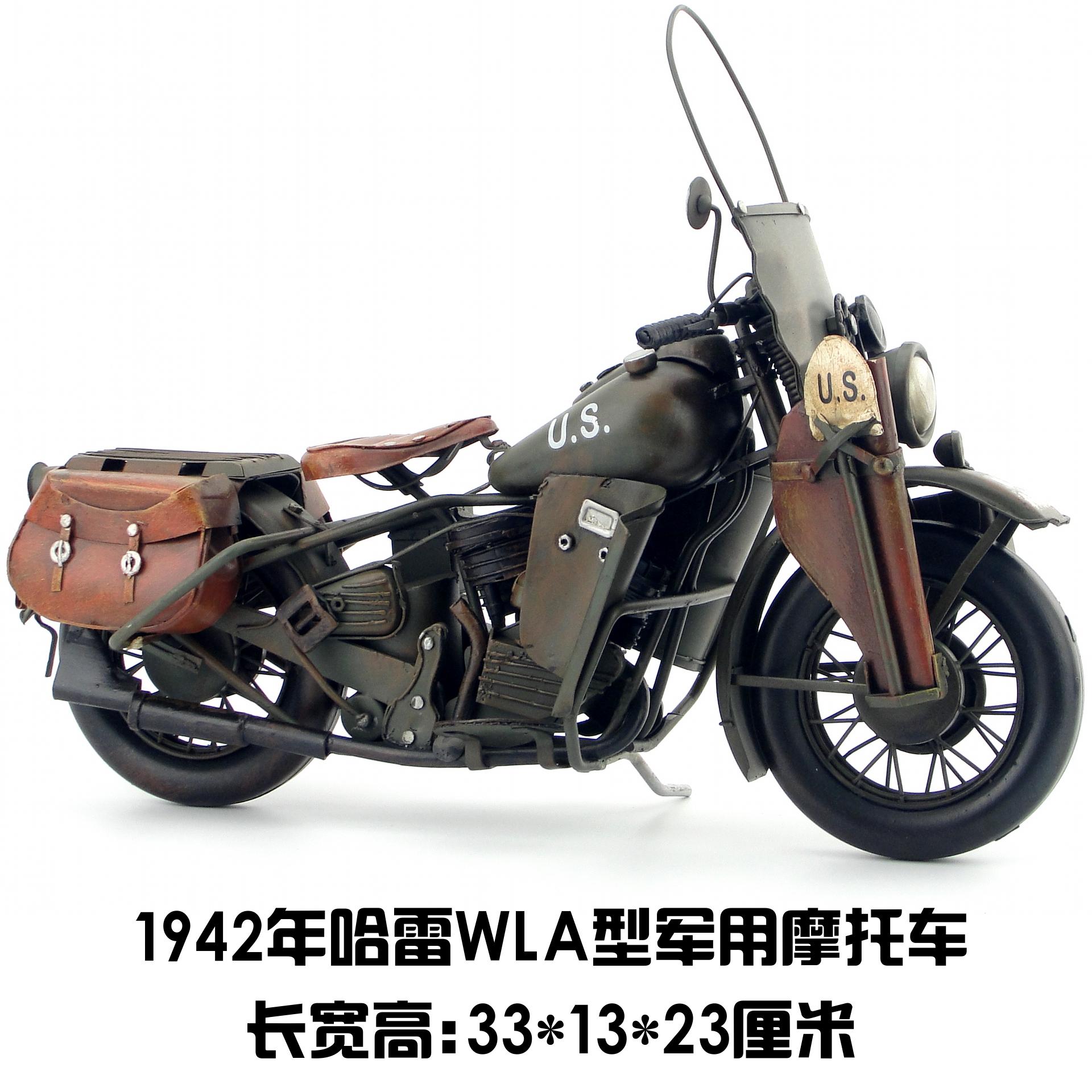 复古创意铁艺欧式装饰摆设美国哈雷WLA型摩托车模型家居饰品礼物
