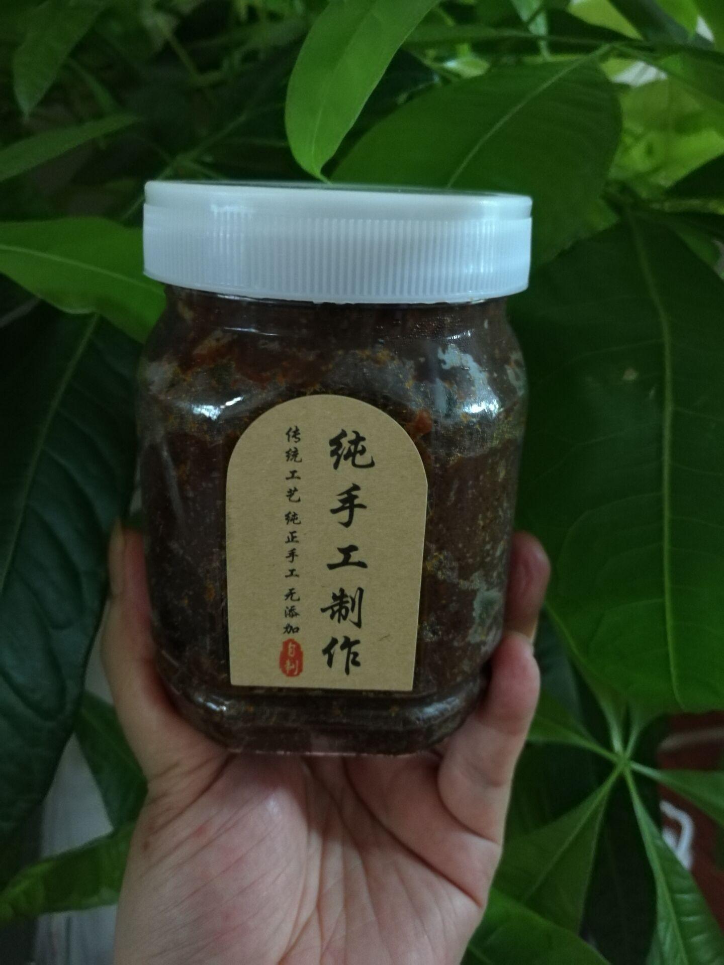 红糖姜枣膏纯手工自制红枣姜茶老姜汤驱寒暖宫450克改善痛经暖胃