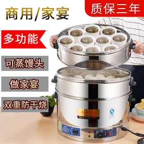 蒸包炉商用小型蒸汽炉蒸柜海鲜蒸锅
