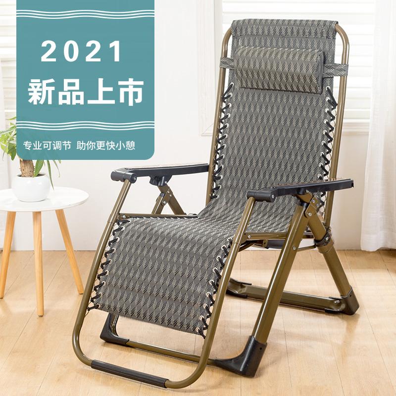 躺椅折叠午休睡椅办公室沙滩椅成人休闲靠椅夏天老人家用逍遥藤椅
