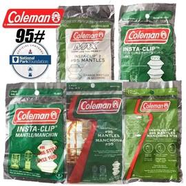 美国COLEMAN科勒曼北极星汽灯95#灯纱95号双孔灯纱