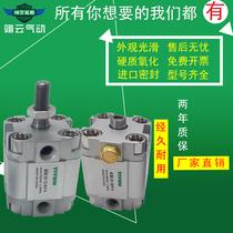 FESTO薄型单动气缸AEVU-20-5/10/15/20/25/30/35/40/45/50-P-A