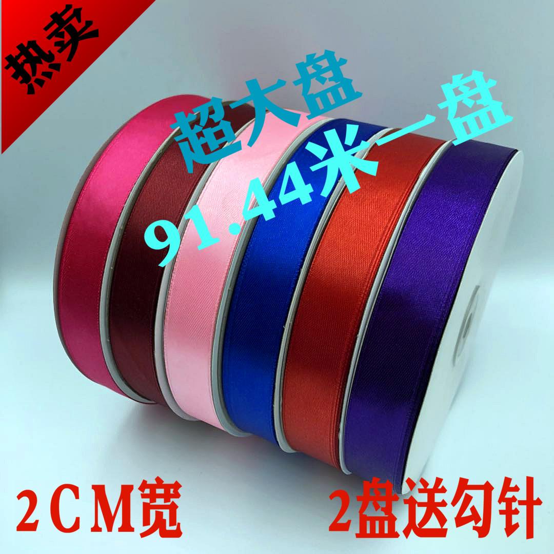 Hand made DIY knitted summer sun hat Ribbon Ribbon cloth ribbon ribbon color belt