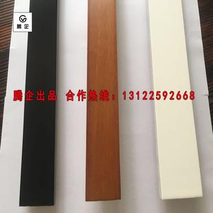 纯黑纯白色实木烤漆纯平板线条 新中式吊顶线条原木踢脚线阴角线