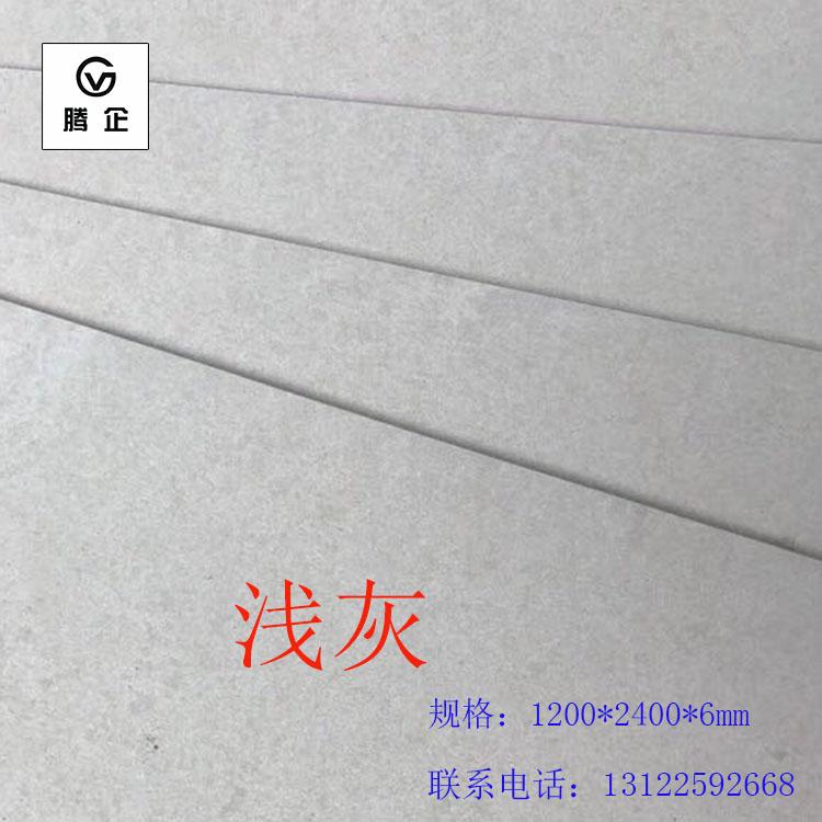 装饰水泥板6mm深灰浅灰光面水泥压力板防水内外墙门头装饰FC板