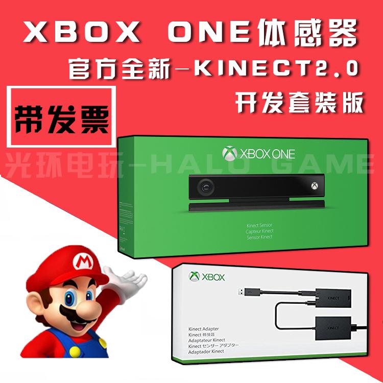 Kinect for Windows2.0 for PC развивать Xbox One S/X упакованный телесное ощущение устройство адаптер