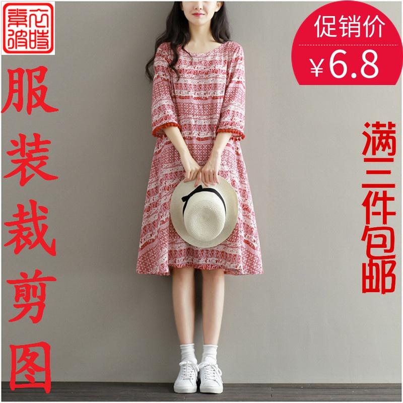Женская одежда Prime-summer хлопок Конопляная одежда модель одежды этническая юбка обрезка фигура 1: 1 diy хлопок Шелковый образец панель кожаный бумага