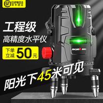 红外线激光水平仪高精度强光细线绿光3线5线室外专用平水自动调平