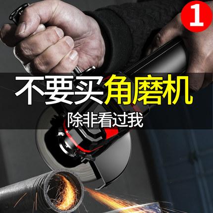 家用角磨机多功能打磨机电动手磨磨光切割机电磨机小型手持抛光机