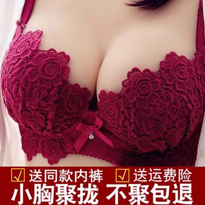 29.30元包邮【送内裤】文胸套装性感蕾丝聚拢胸罩