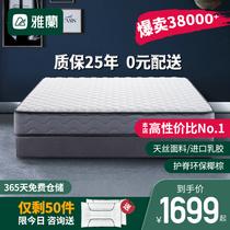 床1.5m米1.2软硬席梦思1.5独立弹簧椰棕垫1.8m珀兰天然乳胶床垫