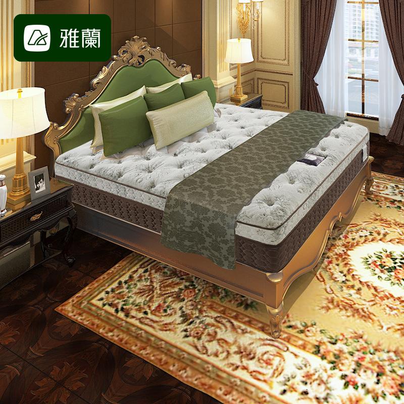 雅兰床垫软硬两用乳胶床垫1.5m1.8米床弹簧床垫席梦思 线下同款