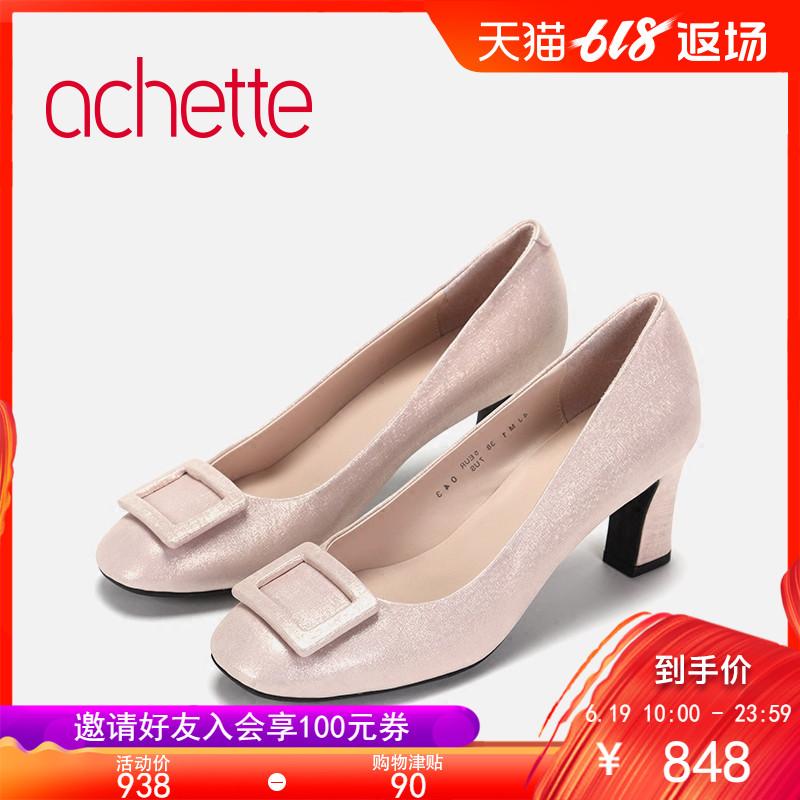 achette雅氏4JM1 春夏粗跟单鞋 高跟鞋女 通勤女鞋,降价幅度16.8%