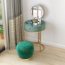 轻奢简约网红圆形梳妆台卧室公主化妆桌收纳盒小户型美甲凳