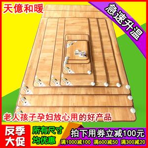 韩国碳晶地暖垫地热垫家用移动电热垫地毯碳纤维加热地垫地暖毯