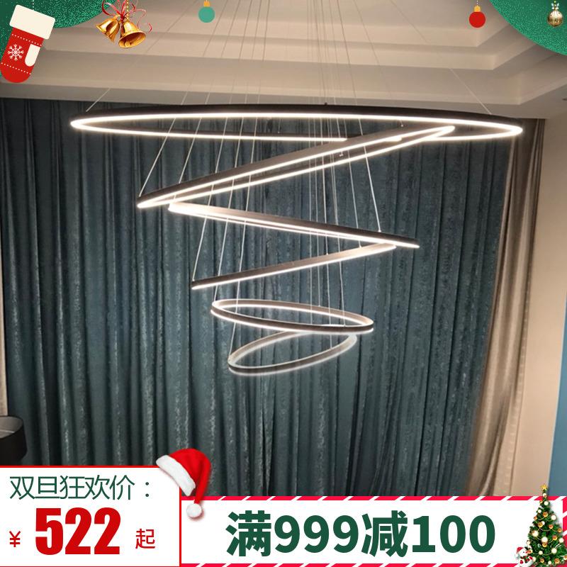 复式楼梯吊灯后现代简约led?#25340;?#24847;客厅餐厅个性家用环形大吊灯具