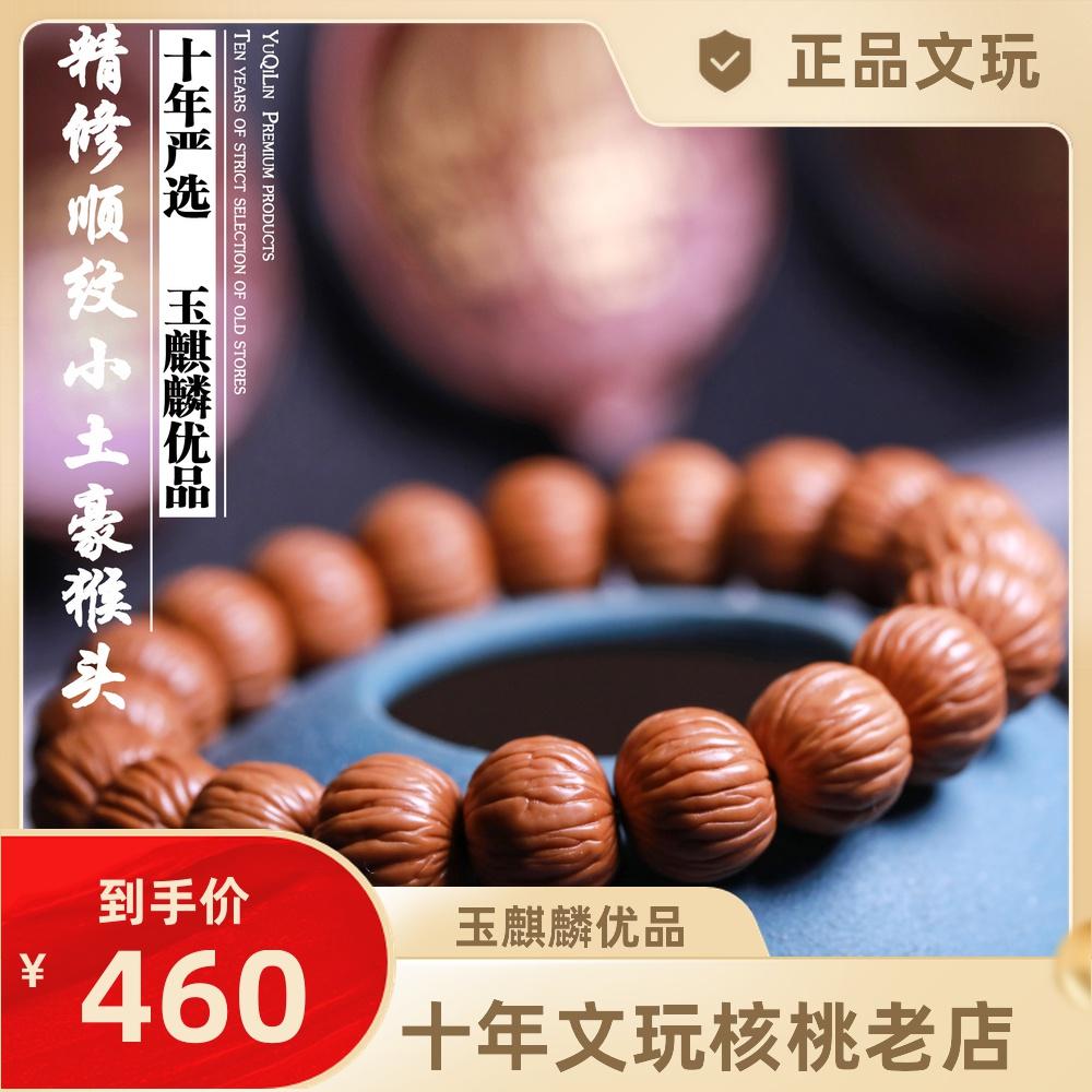 Разные сувениры из косточек фруктов Артикул 614278757877