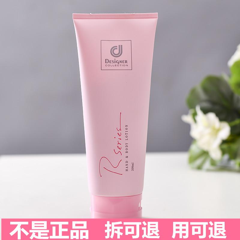香港はコールウェイのロマンチックなボディミルクの保湿と潤いのあるボディミルクを代理購入しました。