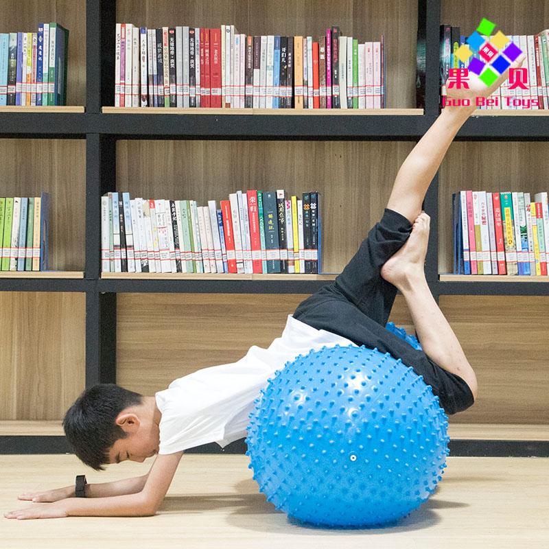Sensory training peanut ball childrens fitness capsule ball burst rehabilitation yoga ball tactile massage ball