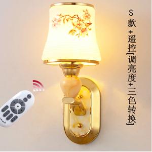 简约LED调光遥控壁灯电视背景墙书房卧室楼梯走廊床头灯灯具灯饰