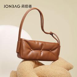 【博主推荐】简佰格小众设计软皮包包2021新款通勤单肩包沙发女包