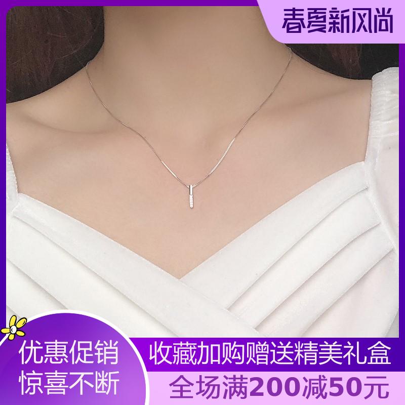 Simple flash diamond S925 pure silver straight rod Necklace
